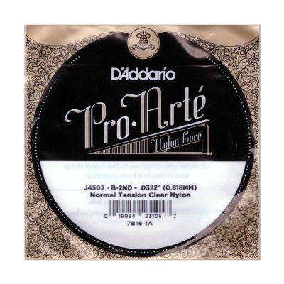 מיתר בודד B-2 ( שני ) לגיטרה קלאסית דדריו - Daddario Nylon Single - 0322