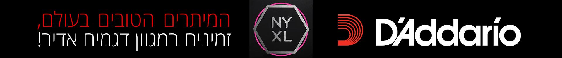 nyxl ad