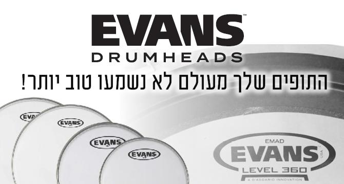 evans drumheads ad