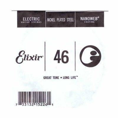מיתר בודד לגיטרה חשמלית אליקסיר - Elixir Plain Steel Single - 046
